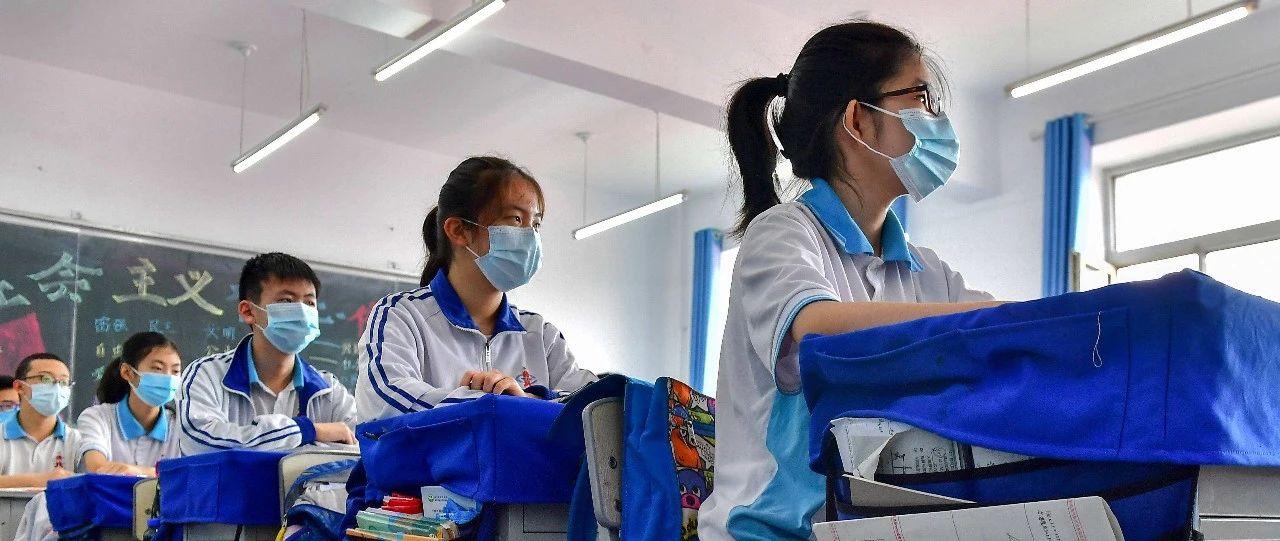 最低632分!南昌2020年第一批次省级重点高中投档分数线公布!