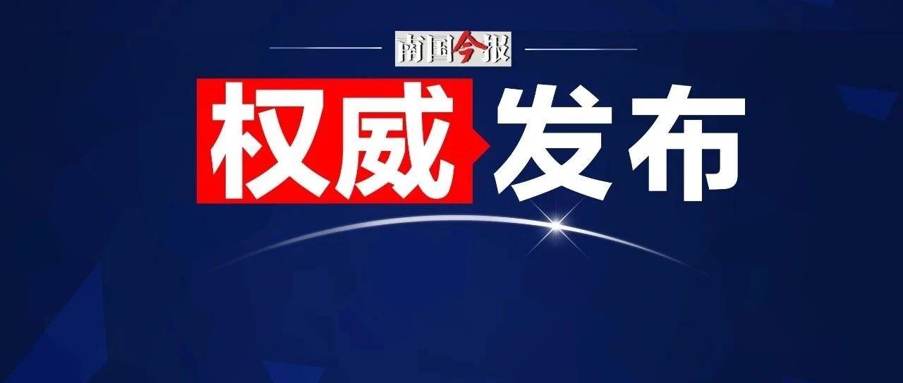 情节严重!柳州松本清、一和两大药房连锁店,因同个原因被处罚