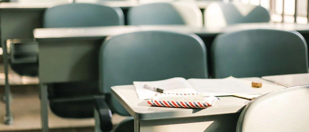 单独考试招生平行志愿开始投档,录取结果预计8月6日晚发布!附各高校专业分数线