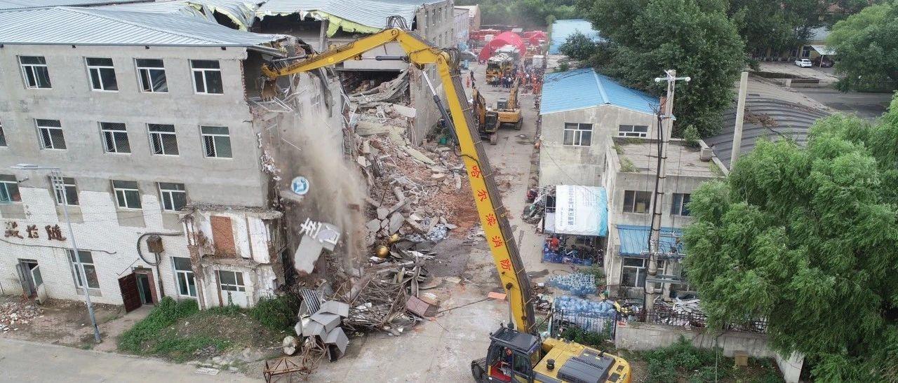 哈尔滨仓库坍塌事故被困9人全部搜出,无人幸存……