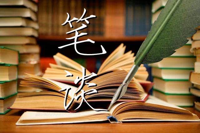 领导干部笔谈 王旭奇:借教育整顿契机 迈向发展新阶段