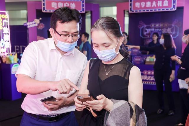 手机银行扩容生活场景!交行要打造南粤本土线上品牌