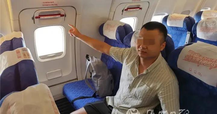 大学生来厦旅游,飞机刚落地就被拘留!全因这个行为