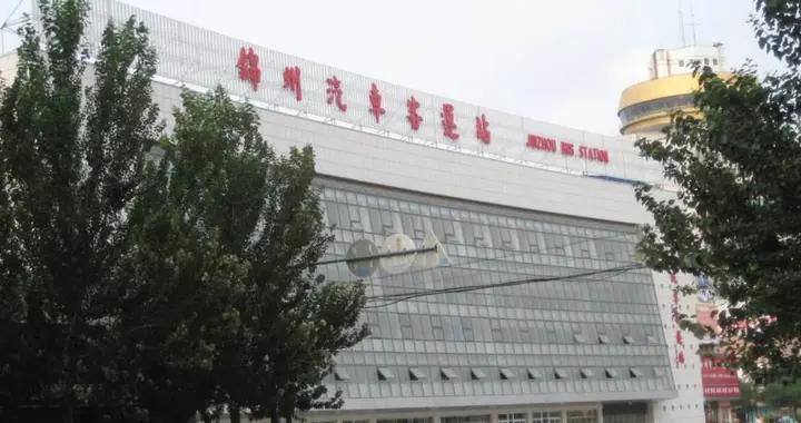 """锦州汽车客运站20台崭新的""""电子客票自助售票机""""启动试运行"""