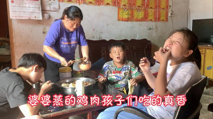 婆婆用一只鸡做一大盆蒸鸡,孩子们直接用手抓着吃,真的是太香了