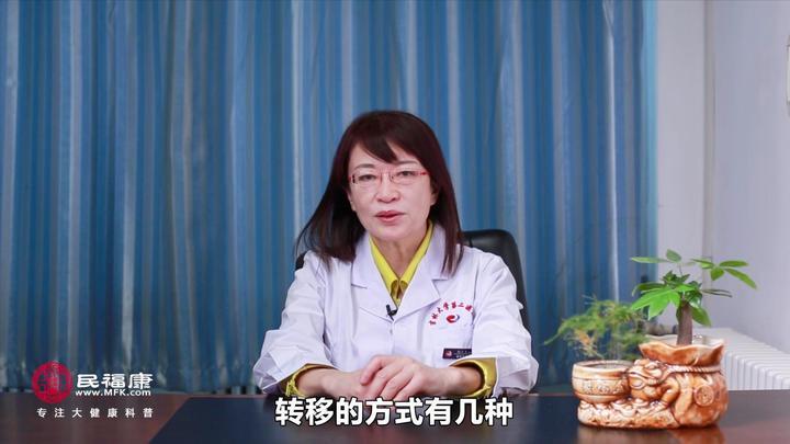 脊柱转移瘤就是癌吗?