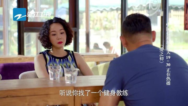爱之初 电视剧爱之初 为了找到污蔑谢桥@俞飞鸿工作室 的人