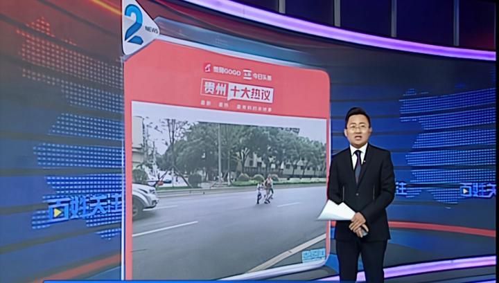 """贵州十大热议:贵阳市""""5G建设大战90天""""工作告捷"""