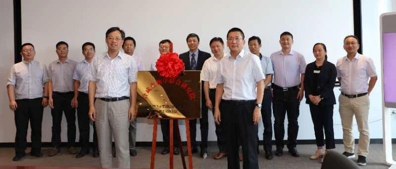 万华化学集团-天津科技大学合成生物学联合研究院 揭牌仪式举行