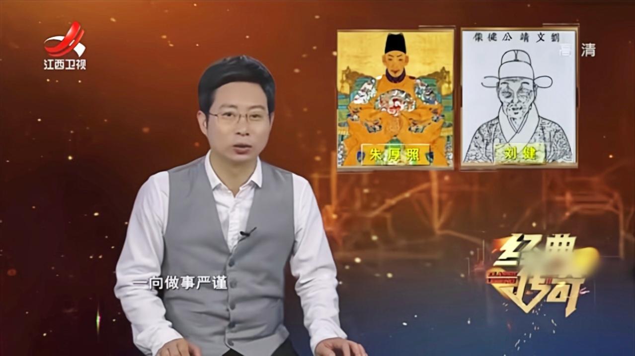 刘健劝了朱厚照,不料朱厚照却逆反了,反而玩得更大胆 经典传奇