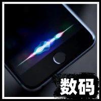 苹果要向中国企业赔偿100亿?到底怎么回事?