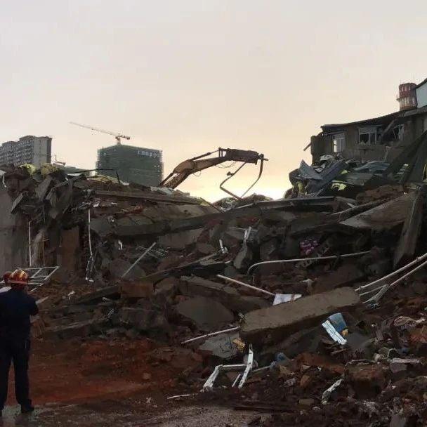 痛心!哈尔滨一仓库发生坍塌,被困9人全部遇难