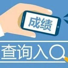 深圳市2020年中考成绩今日公布,录取工作将于8月13日开始