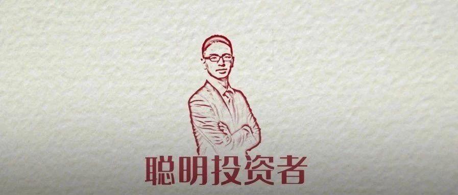 丘栋荣:成长股里目前重点配置国防军工 预期回报最高股在这三领域