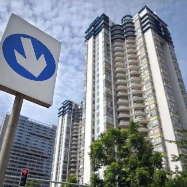 京城二手房价格降了!降幅最大在西城