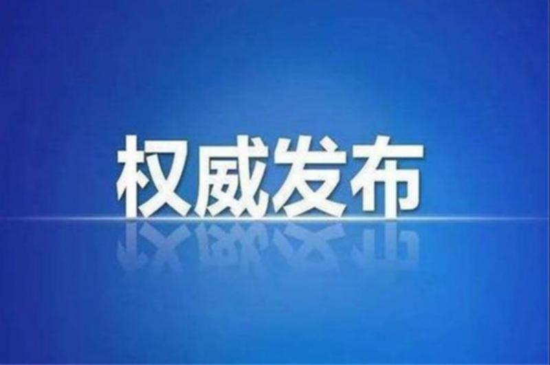 湖南省水利厅调整水旱灾害防御应急响应至Ⅳ级