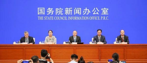 工信部副部长王江平:我国核酸检测试剂和设备基本满足国内疫情防控需要