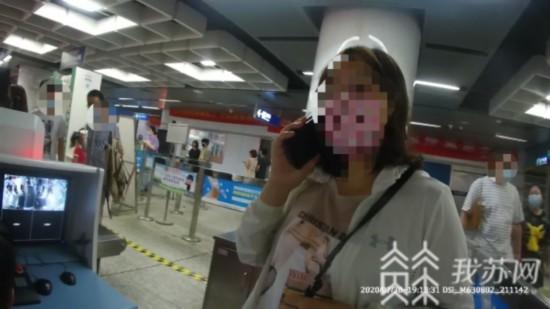南京地铁站内连发多起儿童走失警情