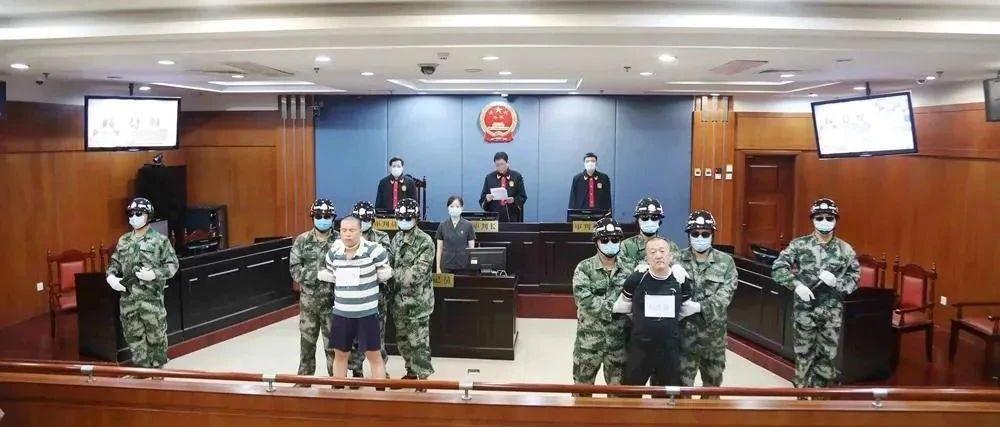 今天,杨胜葵、王虎在济南被执行死刑!