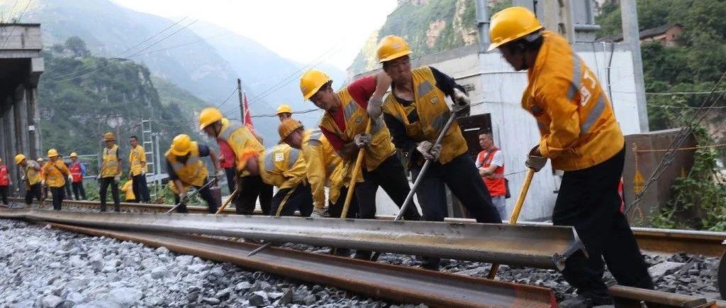 好消息!成昆铁路岩崩段抢通,这些旅客列车有调整