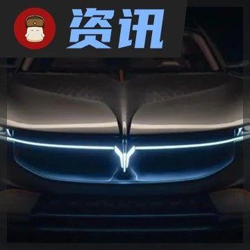 """东风汽车发布""""岚图""""汽车品牌战略,首款概念车VOYAH i-Land全球首发"""