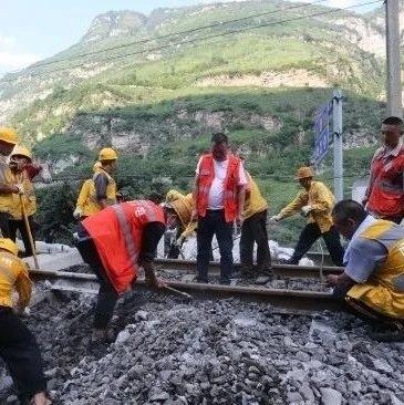【1017丨出行】注意!成昆铁路岩崩段抢通,这些旅客列车仍停运