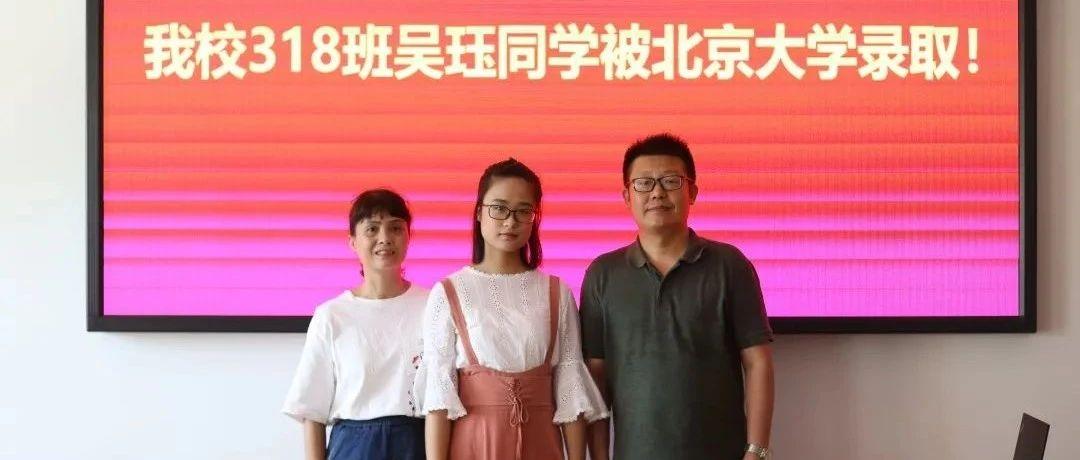 【跟着铜陵0805】厉害了!铜陵这个女孩被北京大学录取!