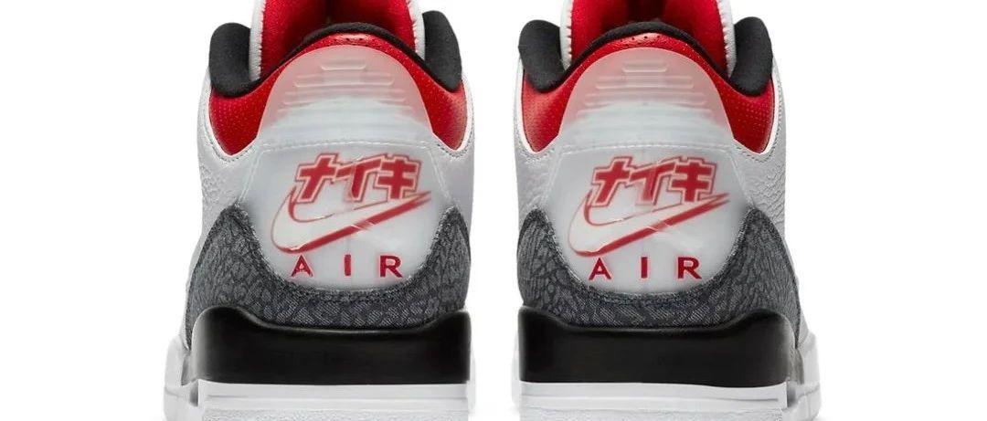 潮闻快食 | Air Jordan 3日本单宁配色发售预备;《辛普森一家》与Vans趣味合作要来了