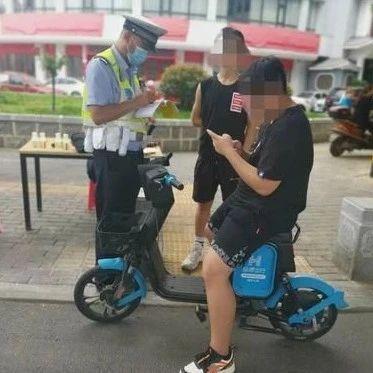 常骑共享单车的洛阳人注意!此类行为交警正重点整治!