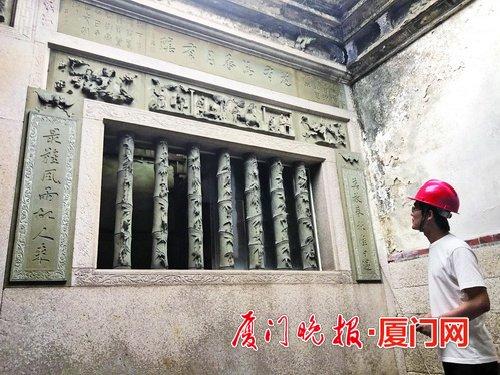 厦港围仔内巷百年卢厝开启修缮保护 是省级文物保护单位