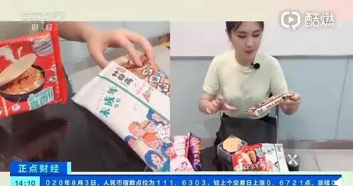 中国冰淇淋市场规模稳居全球第一!3元以下雪糕难寻,网红雪糕动辄十几元