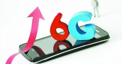 多国欲跳过5G研发6G?