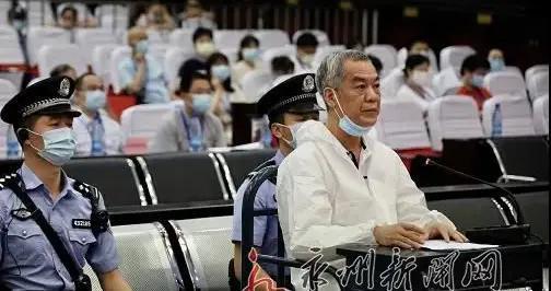 永州市人大常委会原党组书记、常务副主任高建华受审