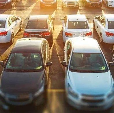 车企销量目标后置,经销商库存压力加大