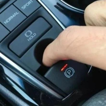 【汽车那些事】带电子手刹的车 行驶中可以拉起手刹吗?