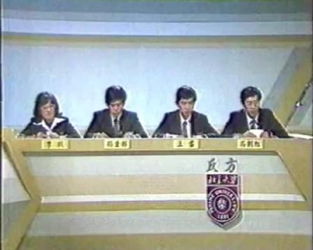 32年前超帅的北大辩手,如今已是名副其实的大人物了......