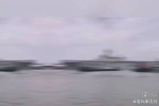 首艘075两栖攻击舰首航