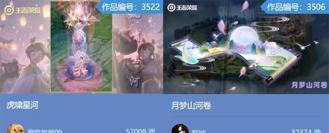 """周年庆回城特效投票结束,前20名顺势产生,其中两款直接""""封神"""""""