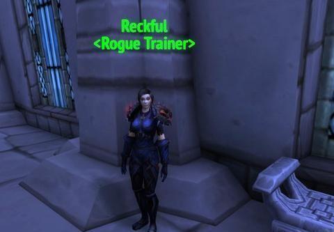 魔兽世界:暴雪为纪念Reckful在暴风城添加新的盗贼训练师