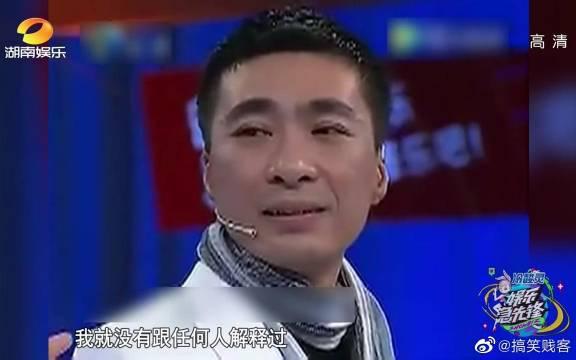 《吐槽大会》张绍刚,一个主持人被嫌弃的后半生
