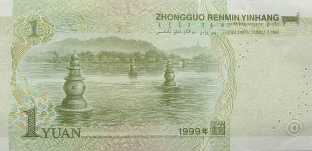 """口袋里的1元纸币上出现这种""""号码"""",单张价值3000元,别花掉"""
