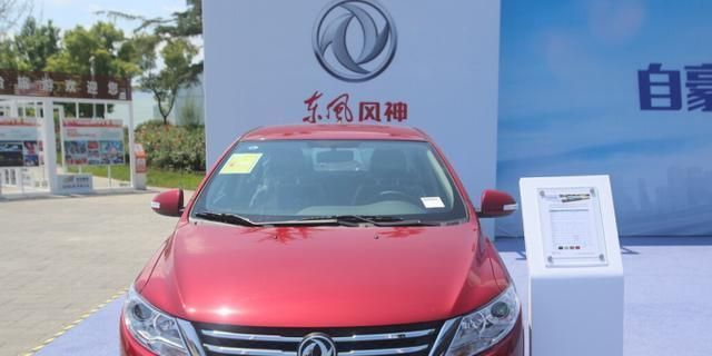 """东风终于开窍了!换装霸气新车标,明年量产国产版""""奔驰AMG"""""""