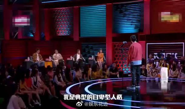 吴昕在脱口秀大会上说自己是自卑型人格……