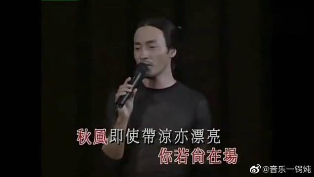 张国荣这场演唱会,央视评价是中国演唱会的最高水准