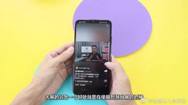 荣耀X10MAX深度体验测评,这款大屏手机除了大还有什么优点