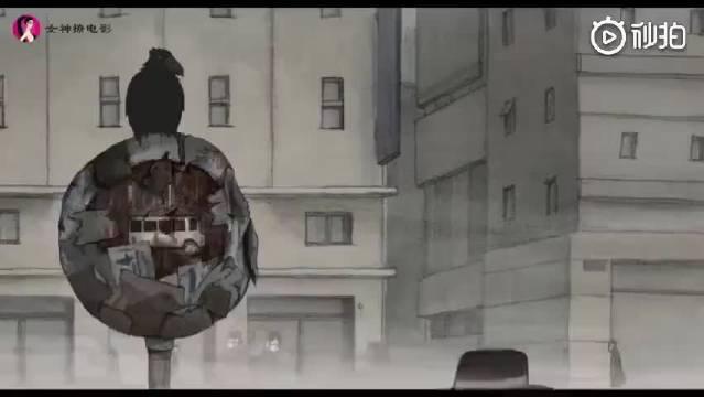 法国催泪爱情动漫《雾中小站》,我看了你一眼,却惦记一生