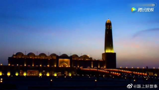 走进卡塔尔,看全球最富的国家什么样