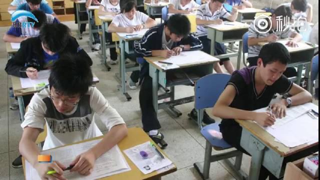广西南宁1200万资助贫困大学生,资助人次达3000名