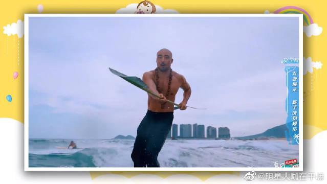 """黄明昊被迫回到""""外星""""? 看着那些在海上冲浪的""""王者""""们……"""