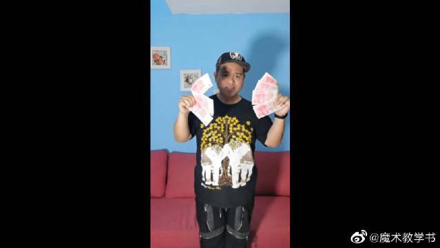 魔术师表演的魔术,20元变成了200元,我严重怀疑他在炫富